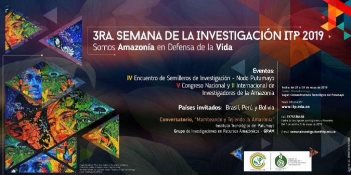 Convocatoria III Semana de la Investigación ITP 2019